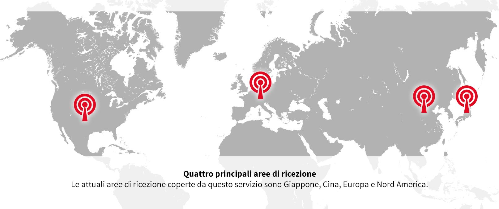 aree ricezione citizen radiocontrollato